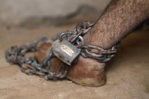 leg with chain and lock on