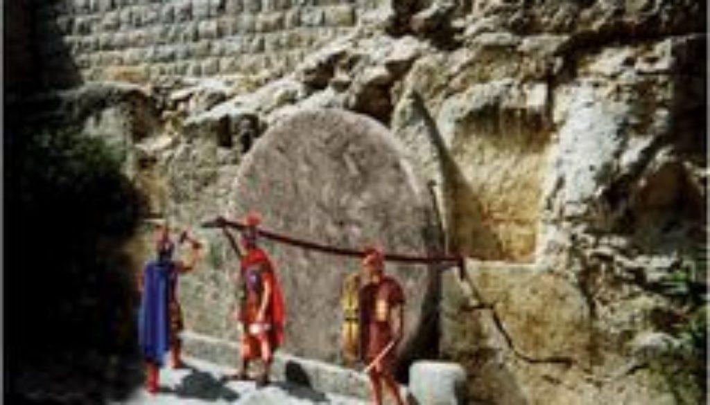 Standing watch over Jesus