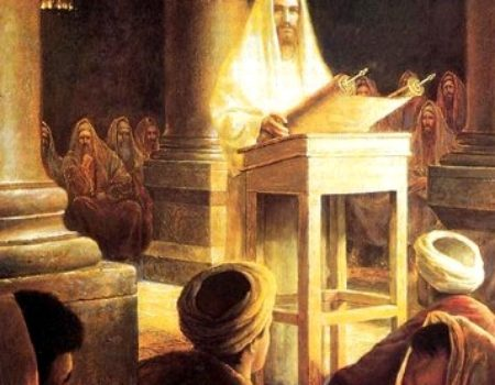 Jesus reads from the scrolls