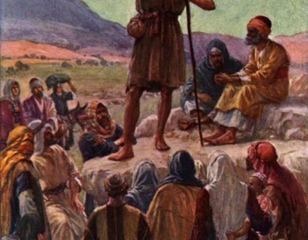 John 1:6-9 Intro The First John