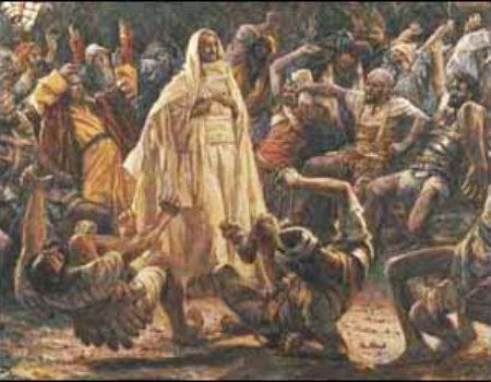 John 18:1-11 A Familiar Place