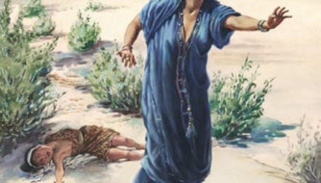 Genesis 21:8-21 Hearache