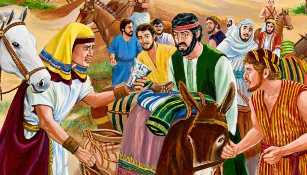 Genesis 44:1-34 Heart Stopping Fear