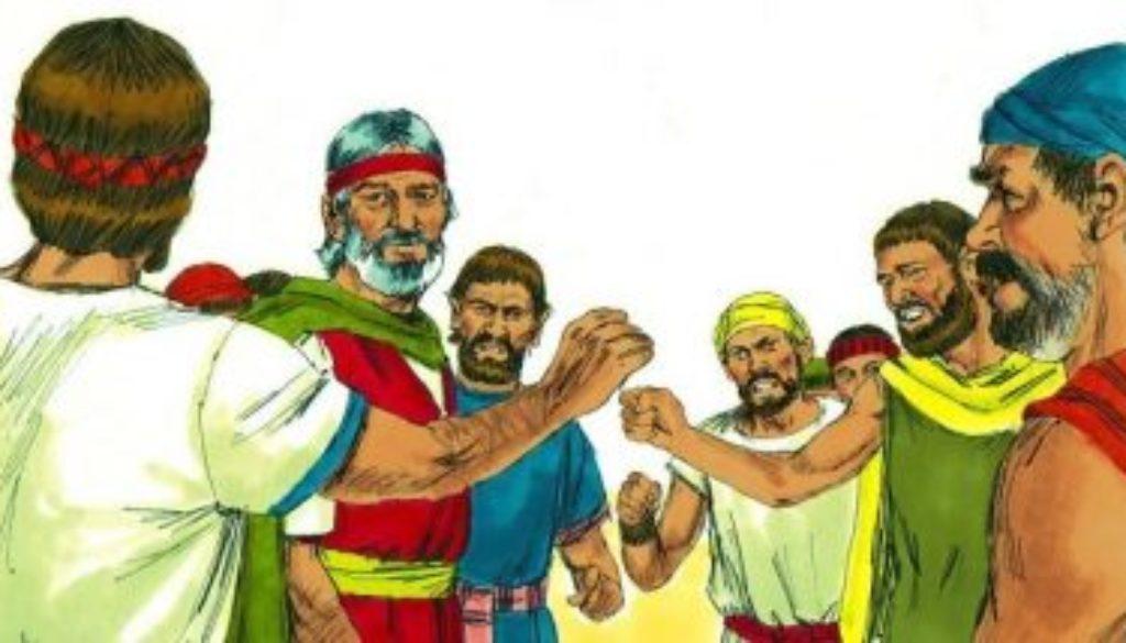 Exodus 6:1-13 What I WILL Do