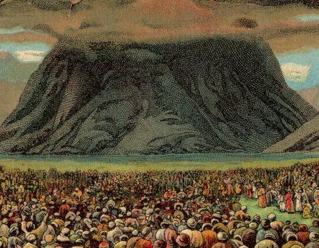 Exodus 20:1-21 Ten Commandments