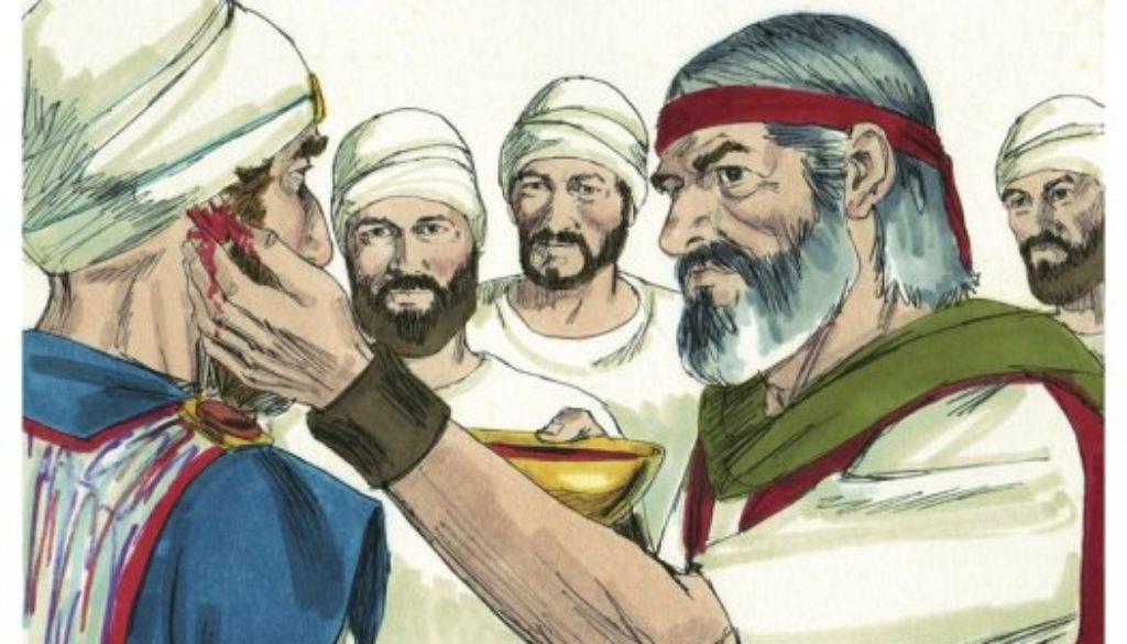 Exodus 29:1-46 Consecration