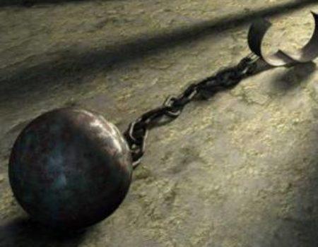 Leviticus 5:14-6:7 Guilt Offerings