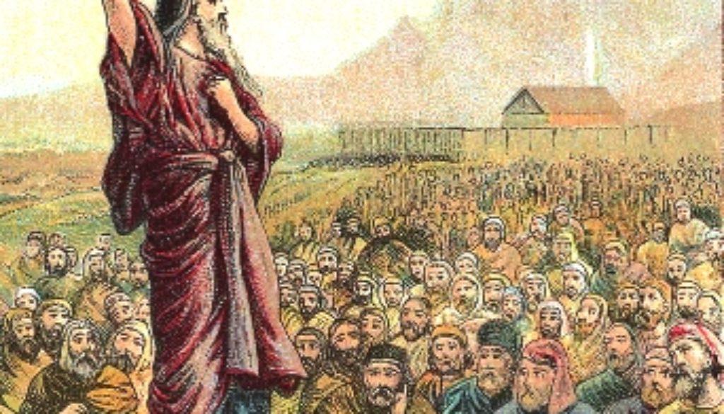 Deuteronomy 1:1-8 Moses Recounts