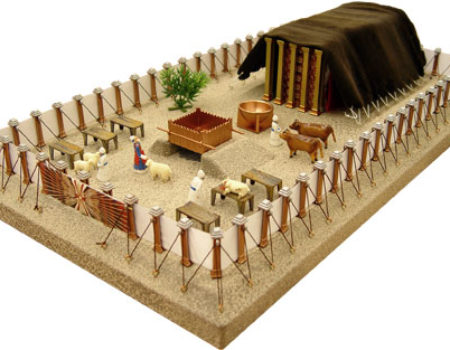 Deuteronomy 12:1-28 A Special Place