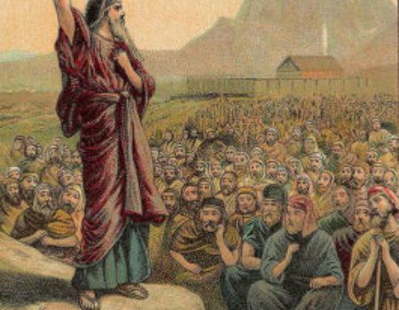 Deuteronomy 29:1-29 The Question