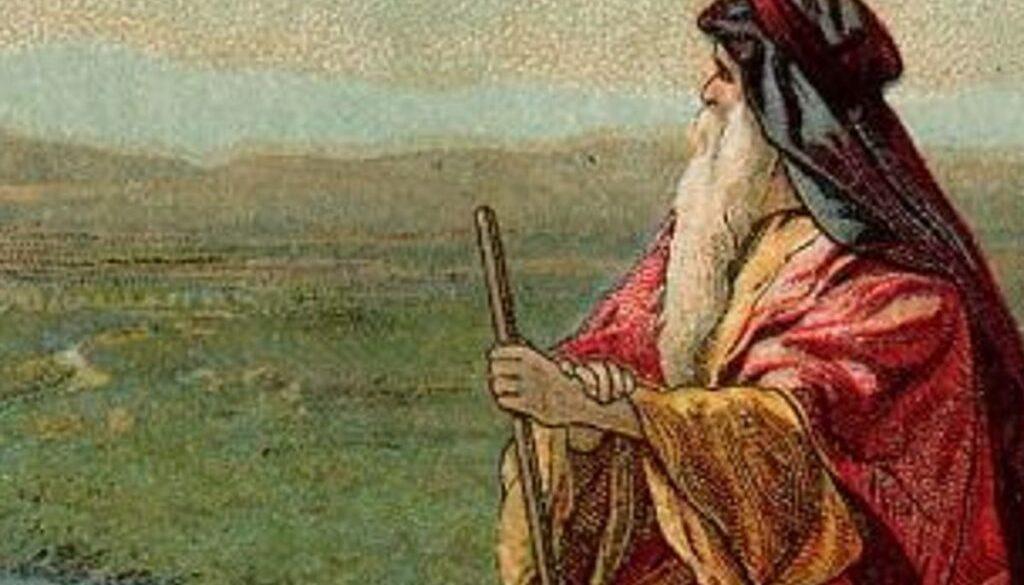 Deuteronomy 34:1-12 Gathered Home