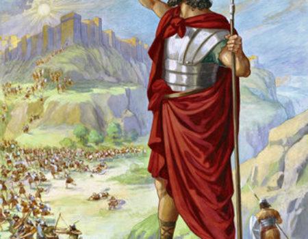 Joshua 10:1-15 The Sun is Still
