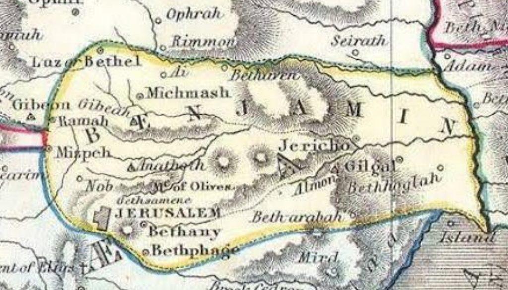 Joshua 18:11-28 Benjamin's Lot