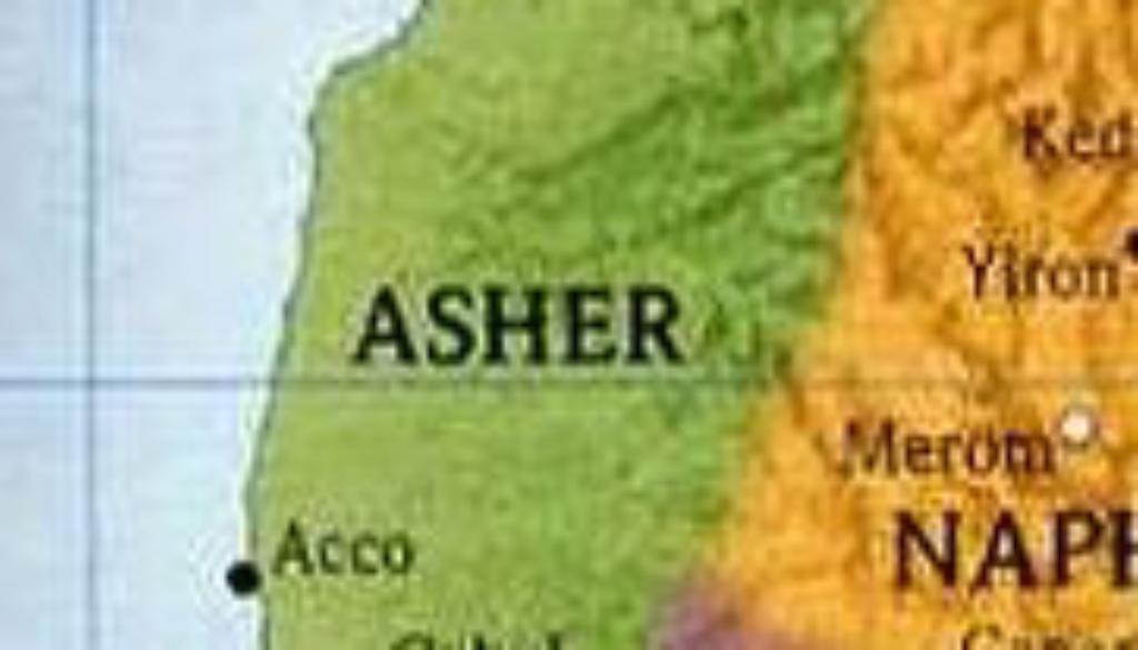 Joshua 19:24-31 Asher's Lot