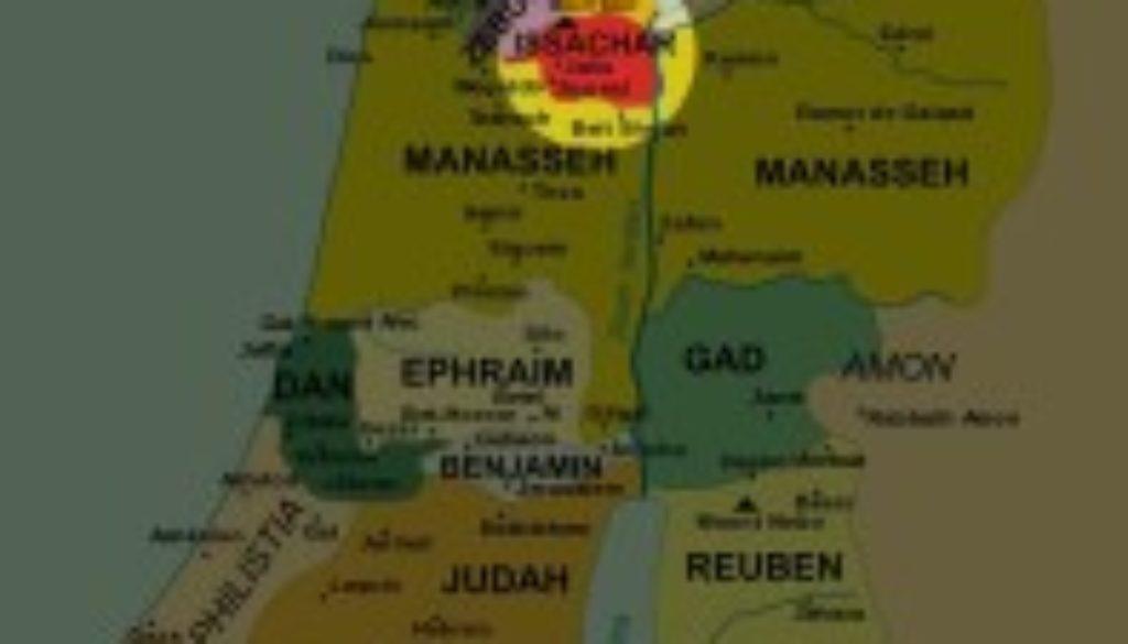 Joshua 19:17-23 Issachar's Lot