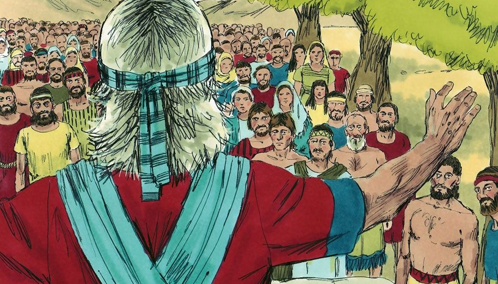 Joshua 23:1-16 Joshua's Charge
