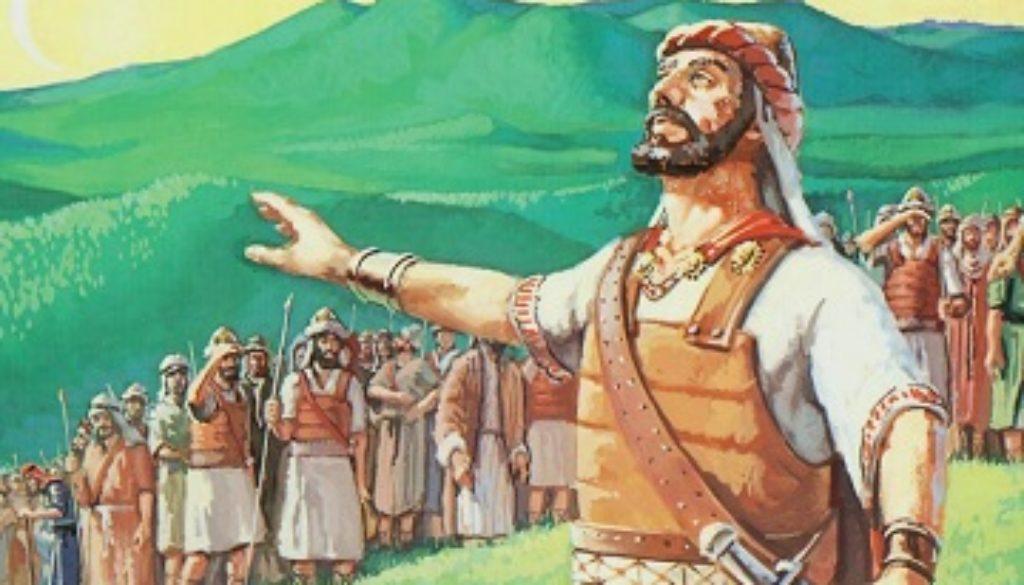 Judges 1:1-26 After Joshua