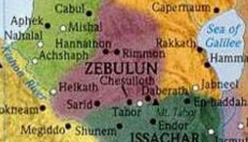 Joshua 19:10-16 Zebulun's Lot