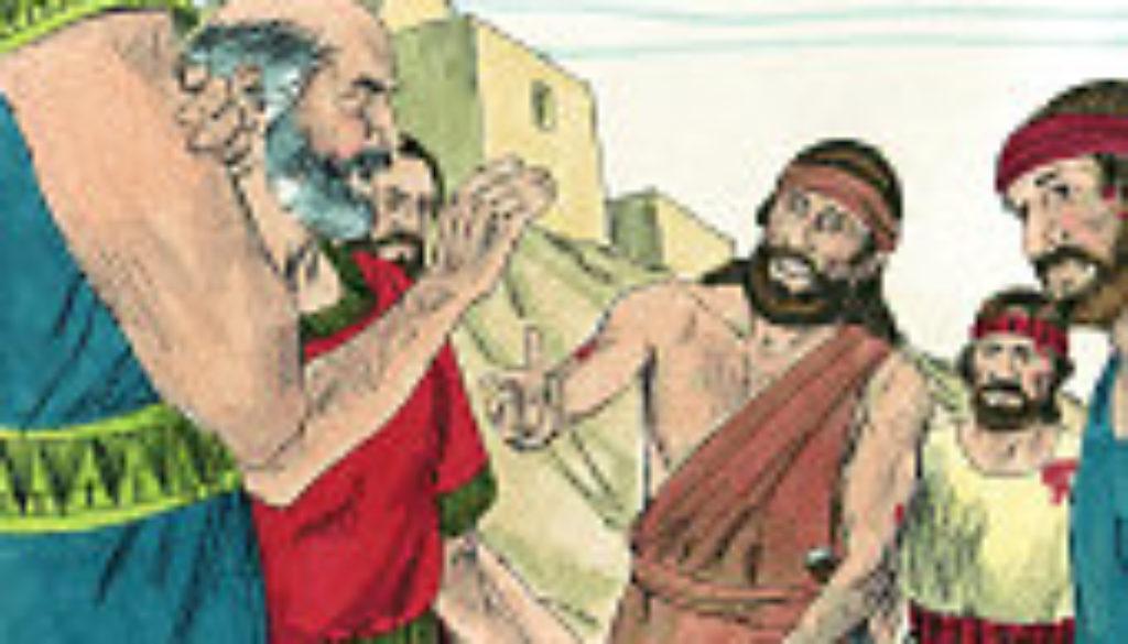 Judges 8:1-21 No Help