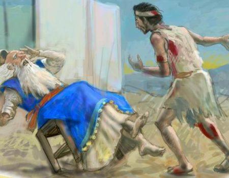 1 Samuel 4:12-22 Tragic Results