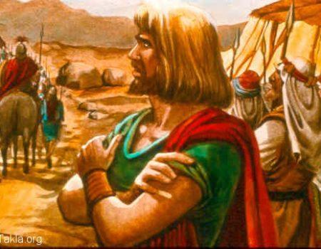 1 Samuel 29:1-11 That Song Again