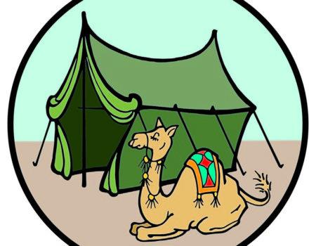 Jesse Tree December 2 Camel