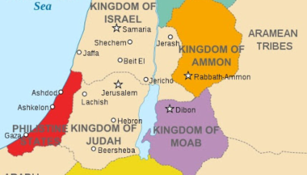 2 Samuel 12:26-31 Rabbah Falls