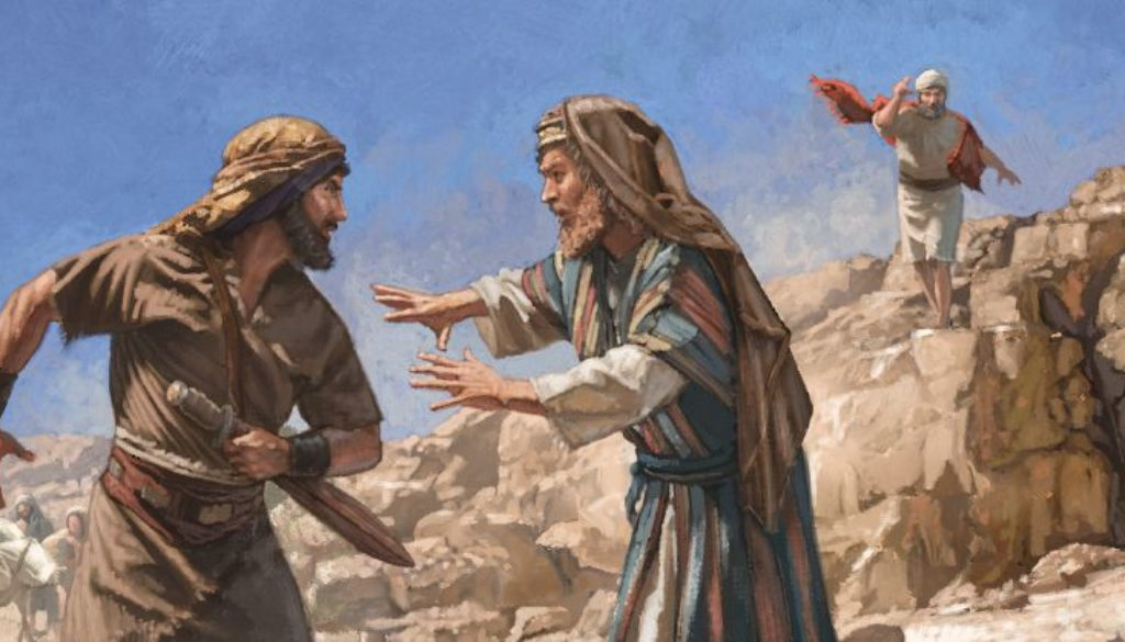 2 Samuel 16:5-14 Curses Rain Down