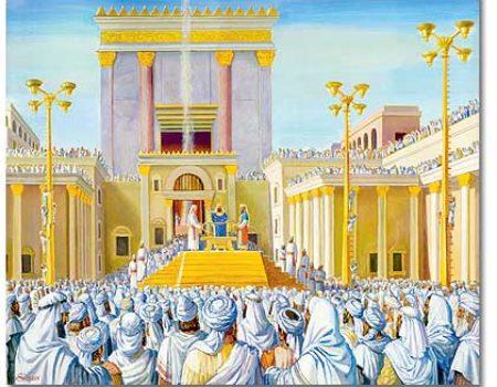 1 Kings 8:54-61 The People's Turn