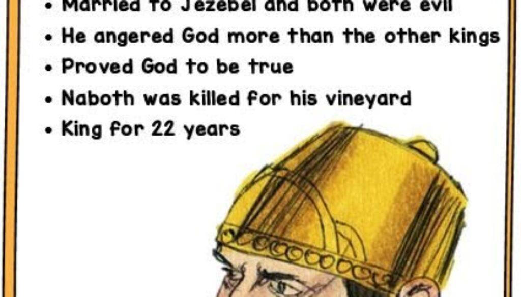 1 Kings 16:29-34 Ahab's Reign