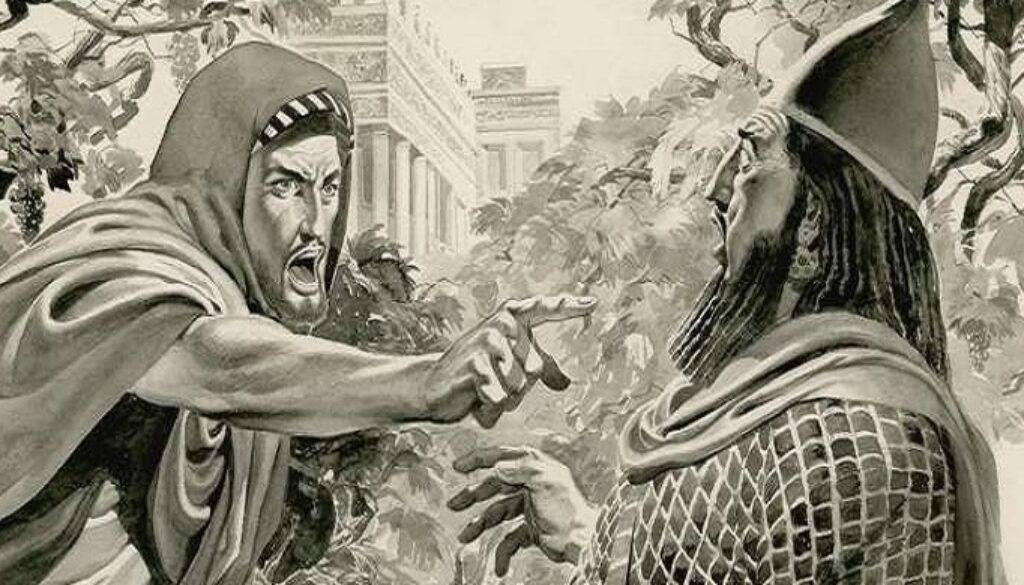 1 Kings 20:35-43 Breach of Duty