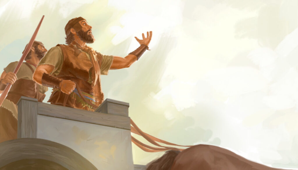1 Kings 22:29-40 In Disguise