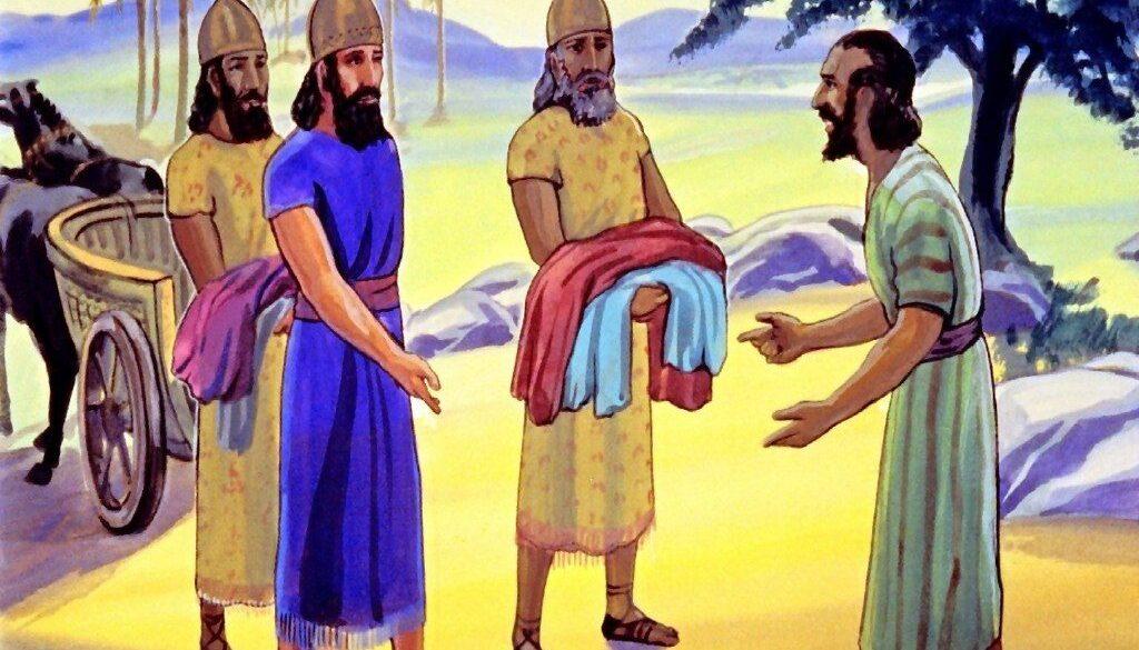 2 Kings 5:15-27 Payment Problem