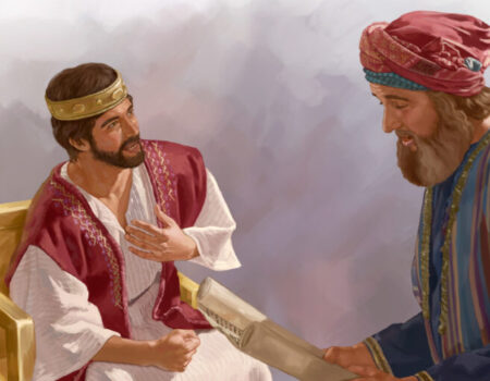 2 Kings 22:8-20 Best Find Ever