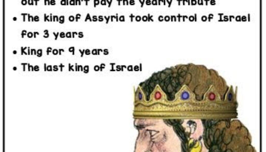 2 Kings 17:1-5 Hoshea's Reign