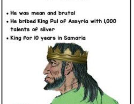 2 Kings 15:17-22 Menaham's Reign