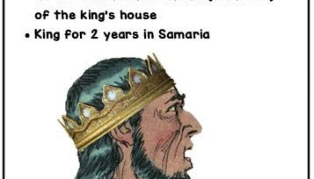 2 Kings 15:23-26 Pekahiah's Reign