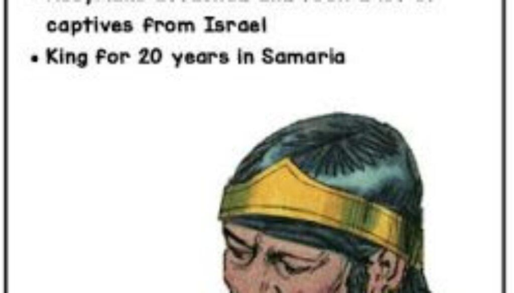 2 Kings 15:27-31 Pekah's Reign