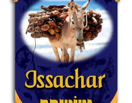1 Chronicles 7:1-5 Issachar's Tribe