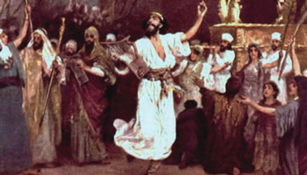 1 Chronicles 15:1-29 Ark Step 3