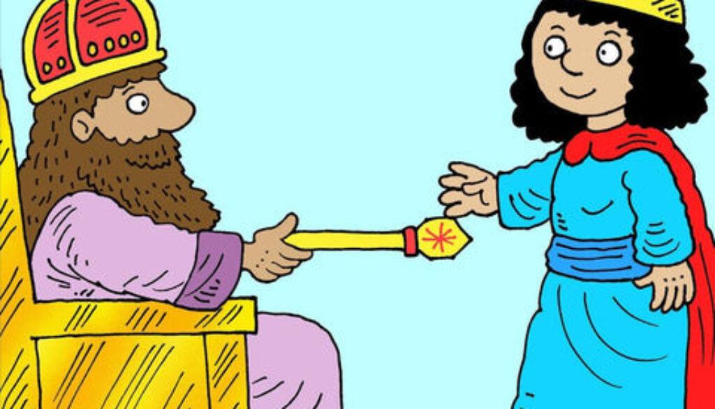 2 Chronicles 11:18-23 Family Man