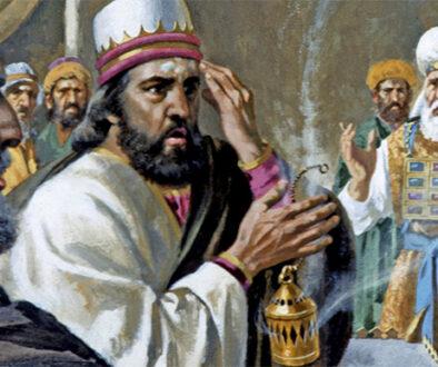 2 Chronicles 26:16-23 Arrogance